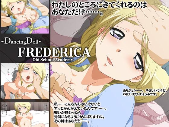 DancingDoll -FREDERICA-