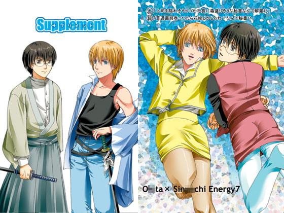 Supplement エネルギー7
