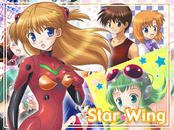 Star☆Wing