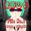 陵辱乙女 File No.1 〜まゆみ・白濁の罠〜 [デフレスパイラル]