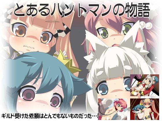 utiwa_sample_s.jpg