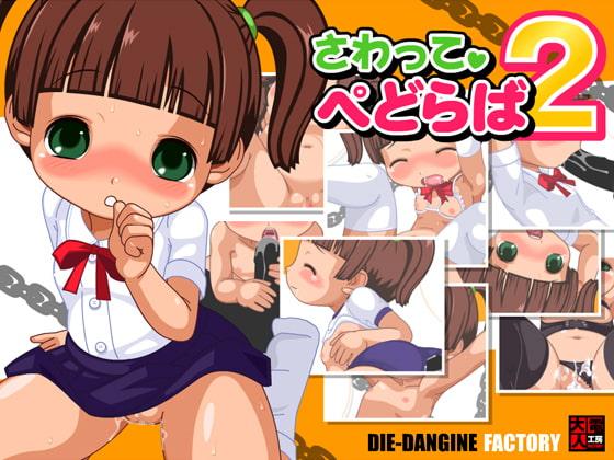 Yes .....hot.... juegos hentao para descargar gratis die