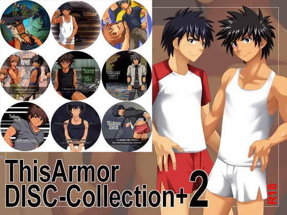 ThisArmorDISC: Collection+ 2 [ThisArmor]