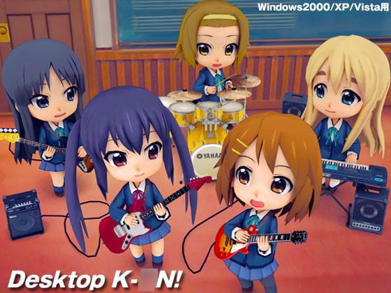 RJ060993 img main DesktopK ○N!