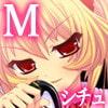 サドロリ〜Sadistic Lolita〜