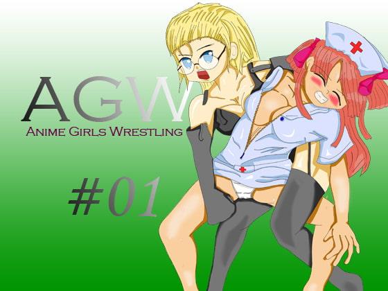 Anime Girls Wrestling #1!