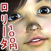 3DロリータCG集4 [ヨガチカ]