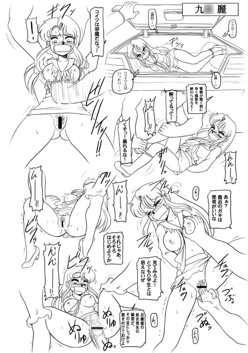 キャラ・エミュ WBC Complete Works 01