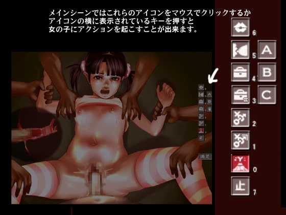 支廃人 (ISAmu.のお部屋) DLsite提供:同人ゲーム – 動画