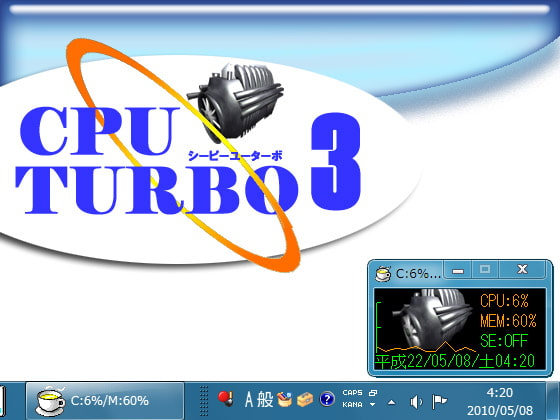 CPU Turbo 3 [Halloween]