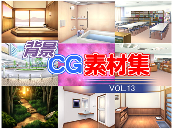 Copyright-free background CG set vol.13  [QQQnoQnoQ]