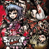 SCARLET FANTASIA REVIVE [[kapparecords]]