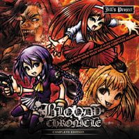 Jill's Project 『Bloody Chronicle Complete Edition』 (MP3版) [[kapparecords]]