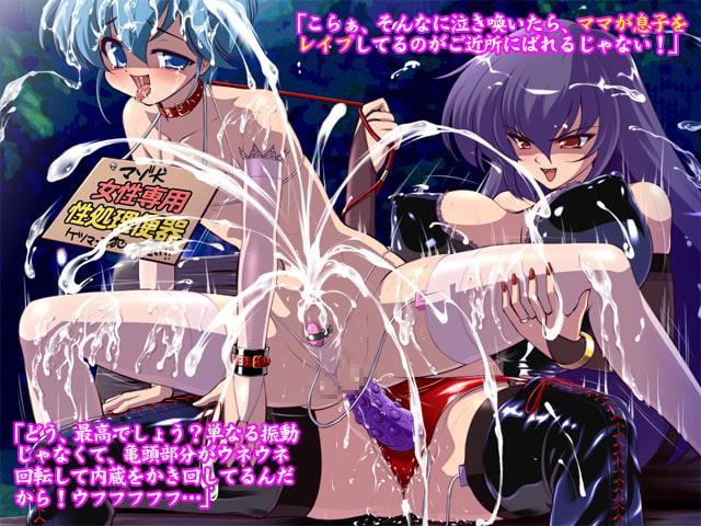 お姉さまの性処理マゾ便器 (サディスティックアリス) DLsite提供:同人ゲーム – アドベンジャー