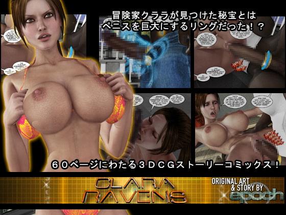 Clara Ravens!