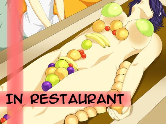 In restaurant!