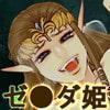 日替わり定食Jランチ —薄明かりの姫—