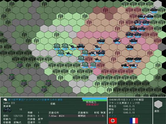 RJ065242 img main 大戦術Ausf H 1