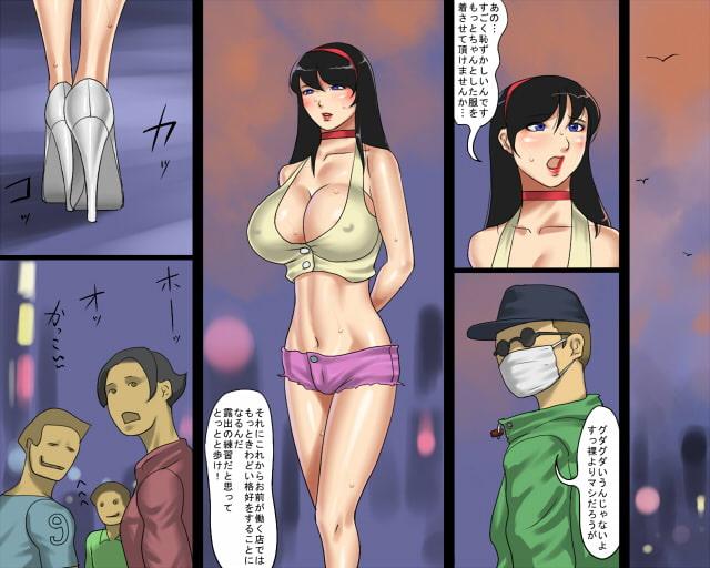 響子と舞衣・屈虐奴隷姉妹サンプル2