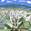 blue-sky [je-pu-pu]