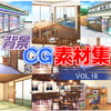Copyright-free background CG set vol.18 [QQQnoQnoQ]