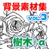 Comic Material Selection YouLuck Vol.3 Green+alpha [YouLuck-Factory]