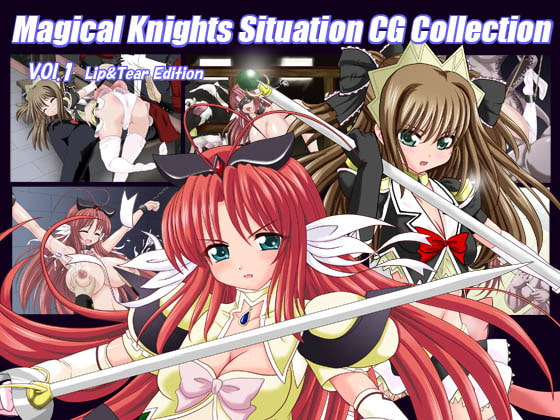 Magical Knights Situation CG Collection vol.1表紙