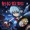 東方IO-BEST BEATS [イオシス]