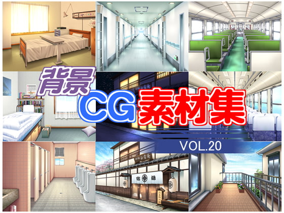 Copyright-free background CG set vol.20 [QQQnoQnoQ]