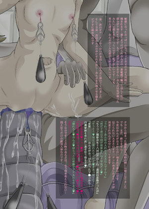 ちャイ奴隷おんぷサンプル3
