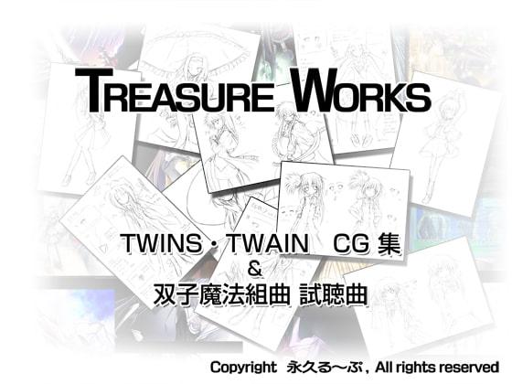 RJ068242 img main Treasure Works ~TWINS・TWAIN CG 集 & 双子魔法組曲 試聴曲~