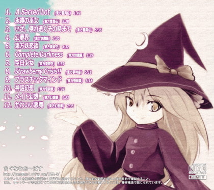 Touhou Gensoushiki - Record of Ancient Chronicles - [Magnum Opus]