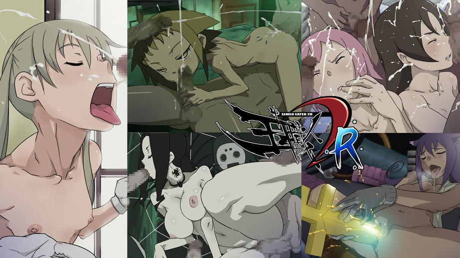 Suggest you soul eater ice place porn all