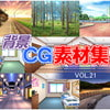 Copyright-free background CG set vol.21 [QQQnoQnoQ]