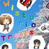 Wistaria Trellis 12 萌えと鉄 [wistariya]