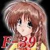 F-39 [ぱるぷんて]