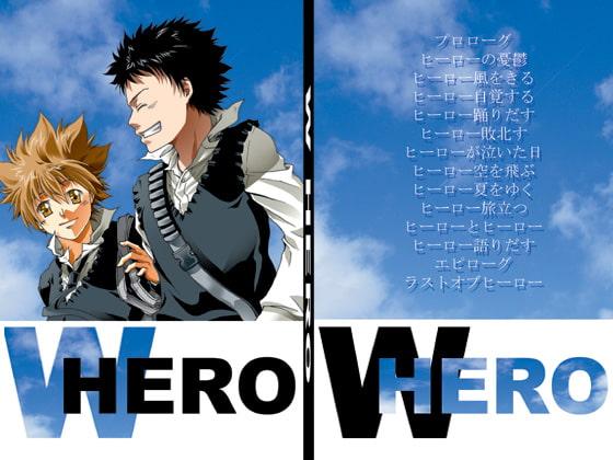W HERO