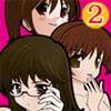 妹ハーレム・2 -処女と松茸-