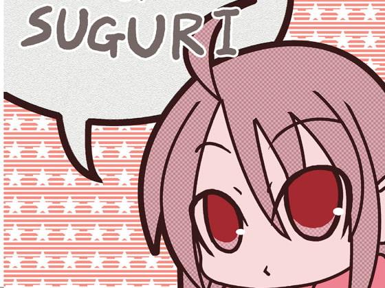 RJ069892 img main TRANCENATION of SUGURI