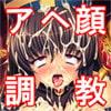 聖女異種姦調教 〜魔淫に溺れる僧侶〜 [サークル メルキュール]