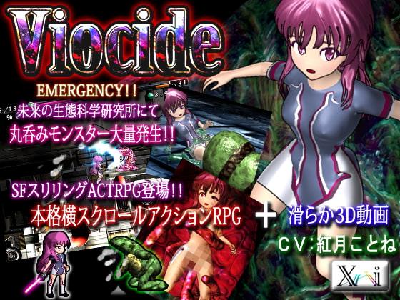 Viocide ~Vore Side Action RPG~