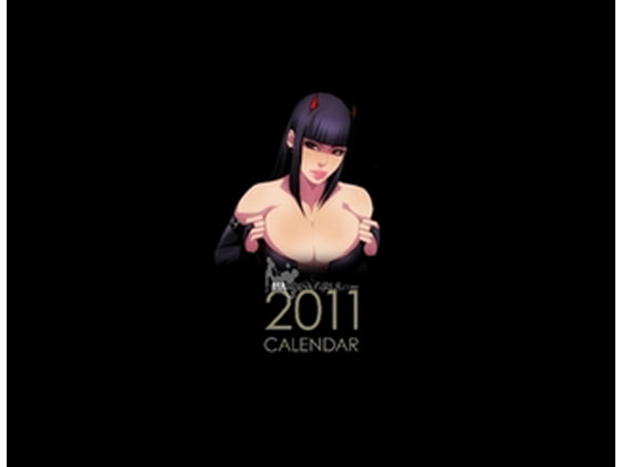 2011 Hardinkgirls Calendar!