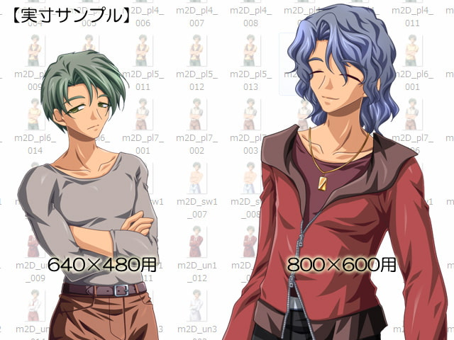 Standing postures for game creation Vol. 14 - Male Heroes [Blue Forest]