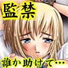 【103】狙われた放課後 〜強制孕ませ・監禁紬〜 [すたぢおQ]