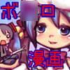 ちょるす [ノラ]