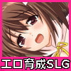 【DLsite先行販売】シスターファーム [ジャクシークリエイト]