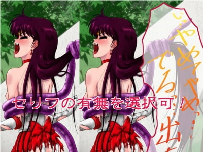 ノックアウト! 3 美少女戦士の崩壊 ~火星編~