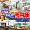 Copyright-free background CG set vol.23  [QQQnoQnoQ]