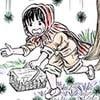 Fantasy 「栗坊主」 : 神田森莉 [ハムスター商事]