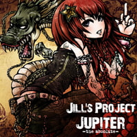 "Jill's Project ""Jupiter -the absolute-"" (MP3 edition) [[kapparecords]]"
